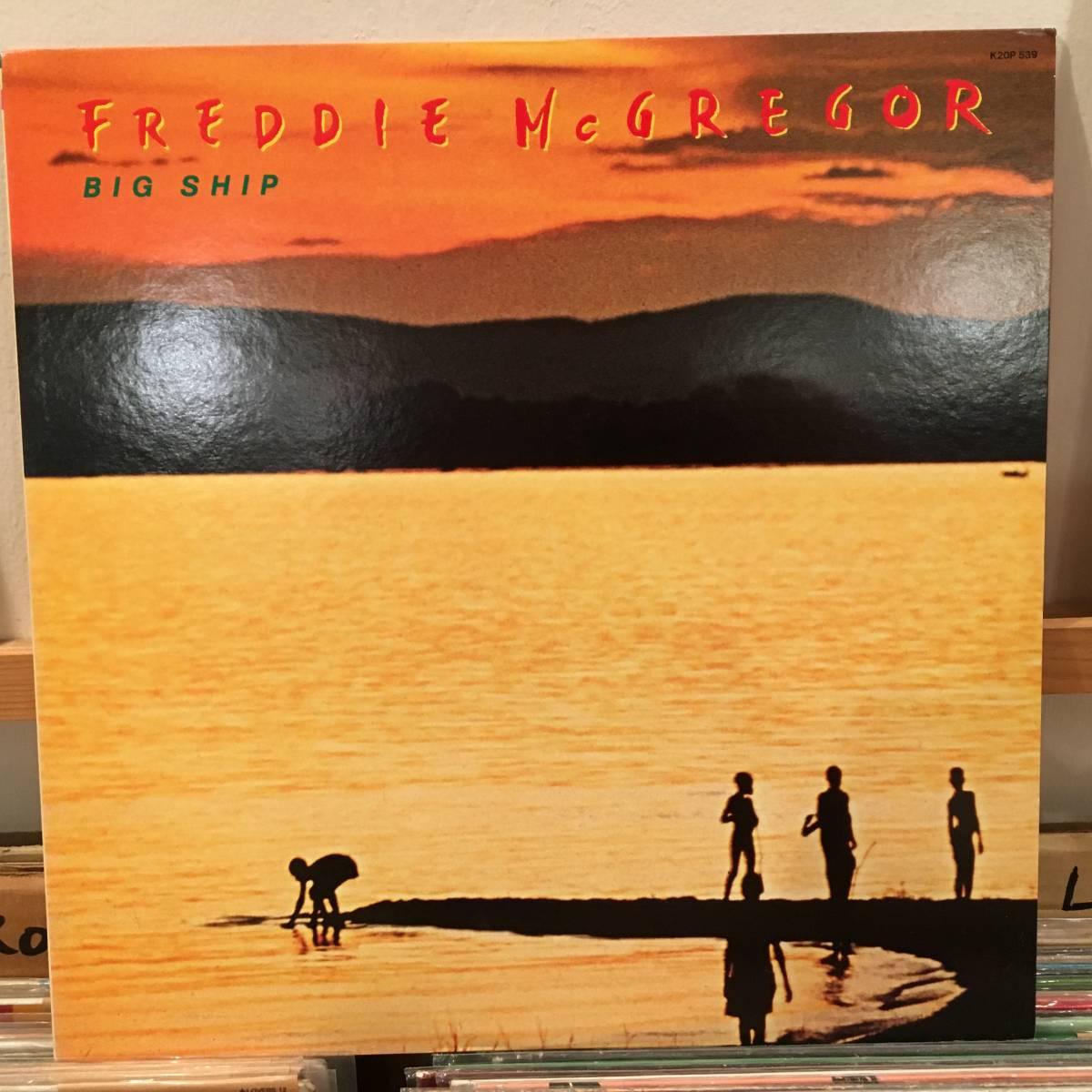 ★Freddie McGregor/Big Ship★ROOTS名盤!_画像1