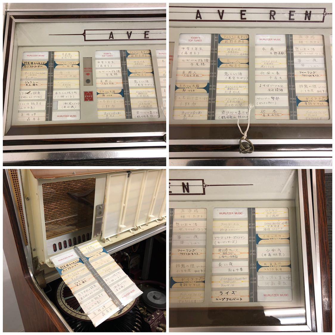 動作品 ◆ 松下電器 WURLITZER ジュークボックス リリック ◆ レコード仕様 レトロ ビンテージ 格安売り切りスタート_画像4