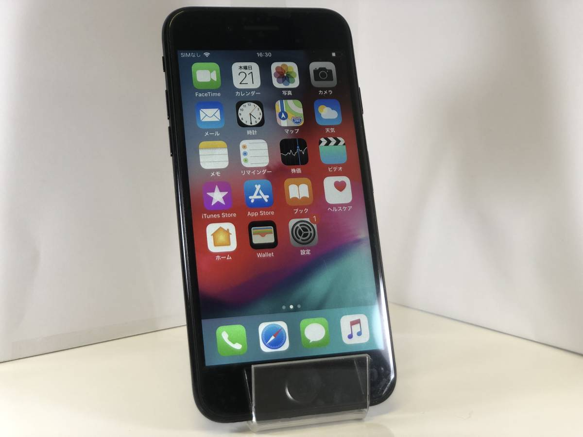 ■□NO11超美品Apple iPhone7 128GB ジェットブラック バッテリー100%画面新品交換 国内simフリー 1円スタート 【日本全国送料無料】