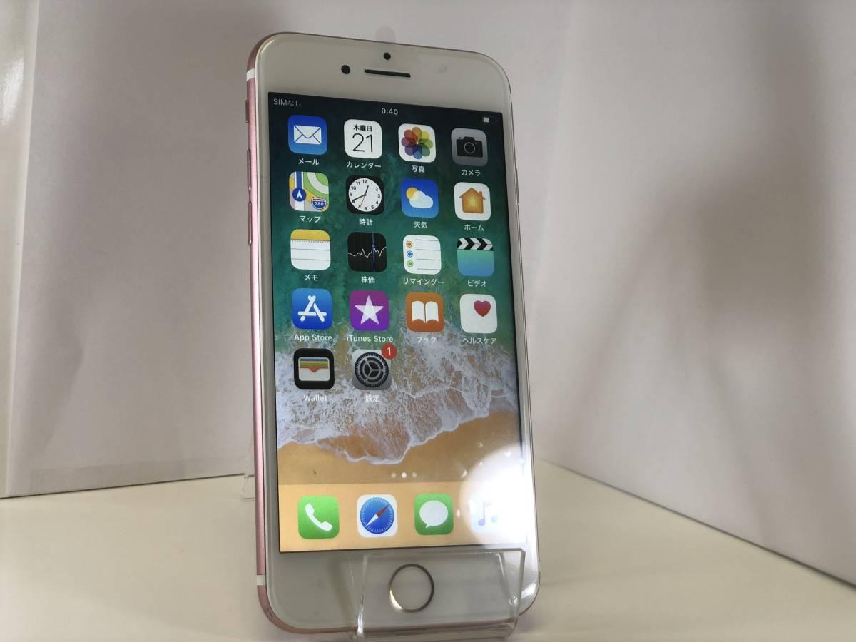 ■□NO13Apple iPhone7 256GB ローズゴールド バッテリー100%画面新品交換 softbank 箱付き1円スタート 【日本全国送料無料】□■
