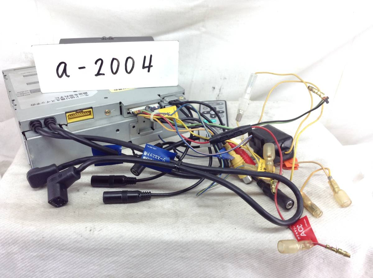 carrozzeria (カロッツェリア) AVX-P7700W VTR入力付き 独立汎用モデル 即決保証付 _画像2