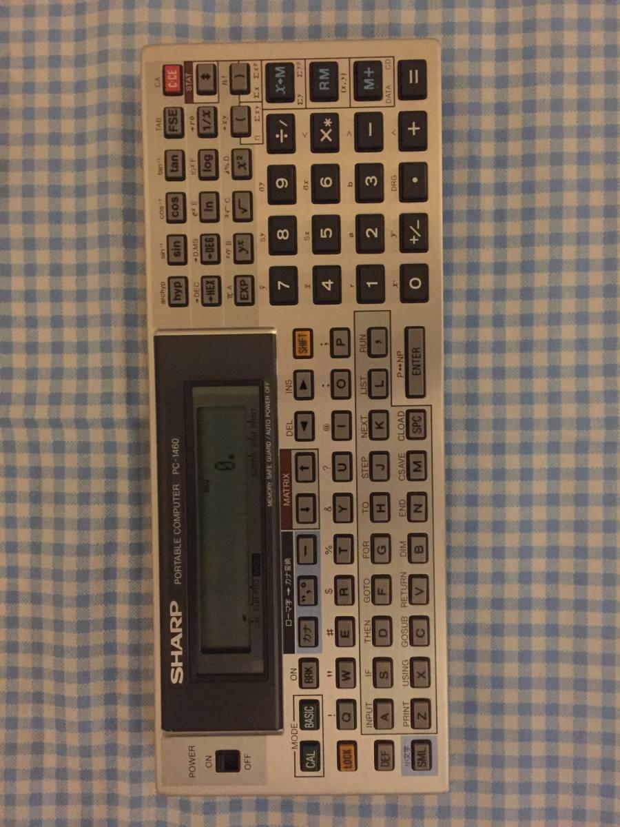 ☆SHARPポケコン1986製【 PC-1460】を出品いたします。