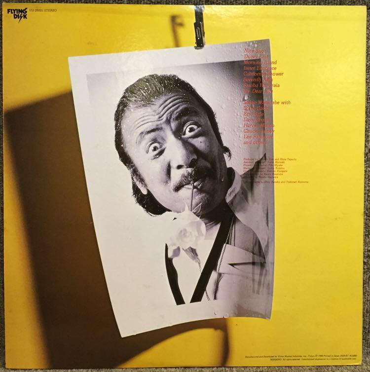 【美盤(EX)/帯/JPN盤/jazz,fusion/即決/LP】Sadao Watanabe 渡辺貞夫 Nice Shot! ナイス・ショット / 試聴検品済_画像2