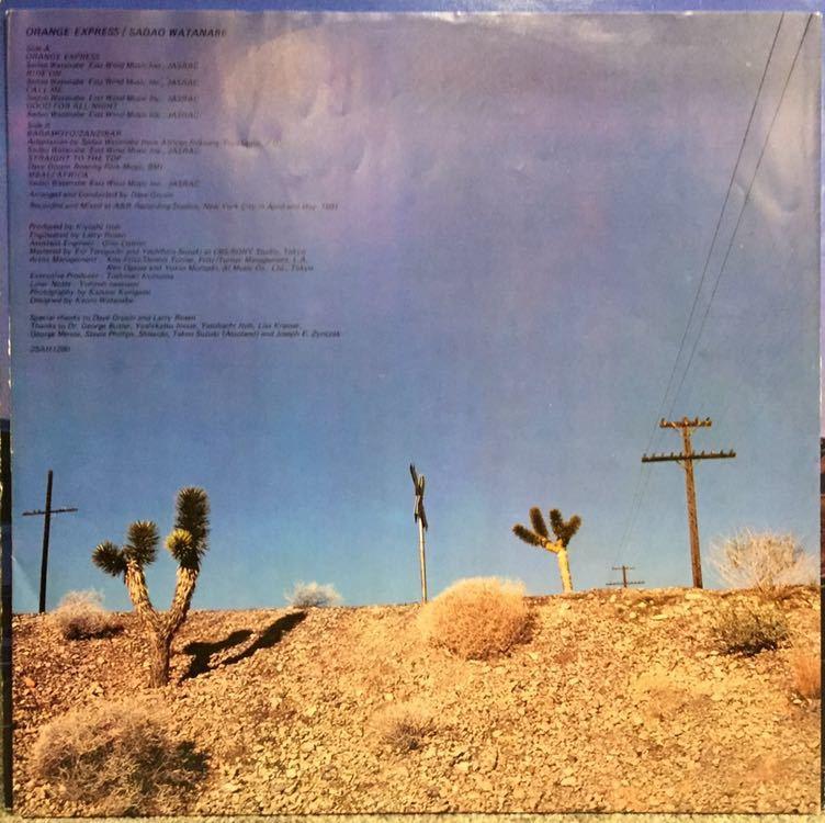 【盤質(EX-)/JPN盤/Afro-Cuban Jazz, Smooth Jazz/即決/LP】Sadao Watanabe 渡辺貞夫 Orange Express / 試聴検品済_画像3