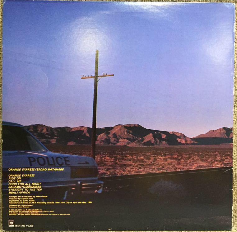 【盤質(EX-)/JPN盤/Afro-Cuban Jazz, Smooth Jazz/即決/LP】Sadao Watanabe 渡辺貞夫 Orange Express / 試聴検品済_画像2