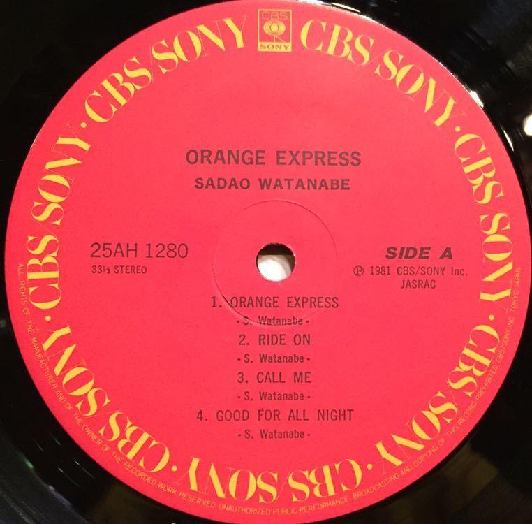 【盤質(EX-)/JPN盤/Afro-Cuban Jazz, Smooth Jazz/即決/LP】Sadao Watanabe 渡辺貞夫 Orange Express / 試聴検品済_画像5