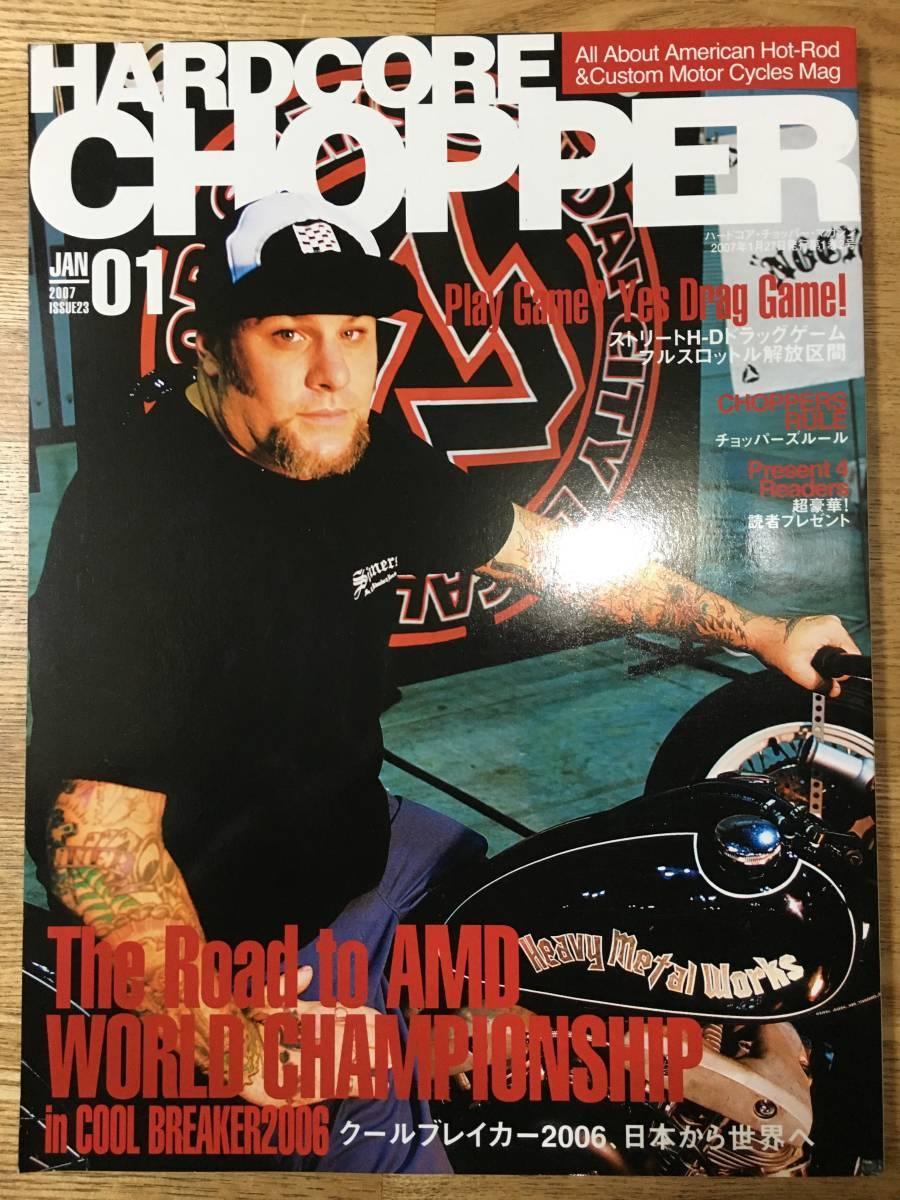 ハードコア チョッパー HARDCORE CHOPPER 2007年1月号 ISSUE 23 - ハーレーダビッドソン ムーンアイズ ホットロッド トライアンフ_画像1