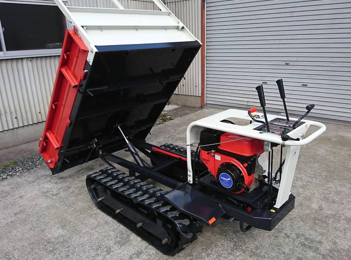 油圧ダンプ クローラー新品 筑水キャニコム 運搬車 積載500kg