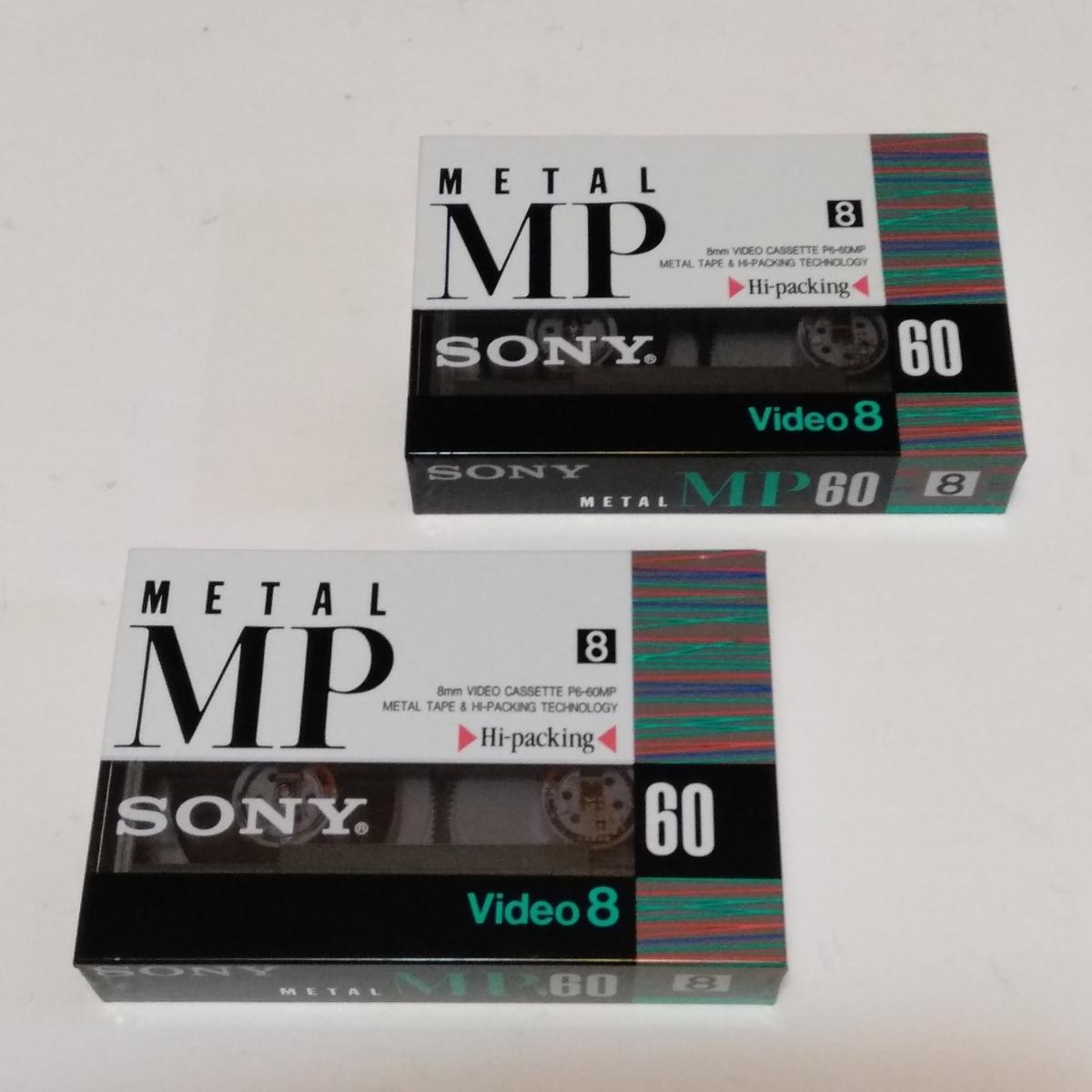 8 millimeter videotape METAL MP 60 SONY Video8 P6-60MP 2 pcs set