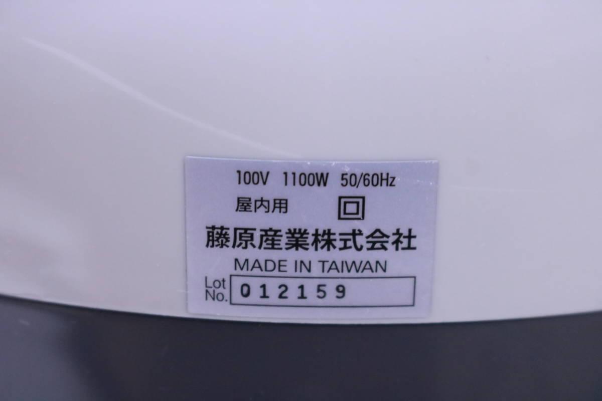 E・Value 乾湿両用バキュームクリーナー 1100w 藤原産業 パーツ類フルセット 20リットル■(A6905)_画像3