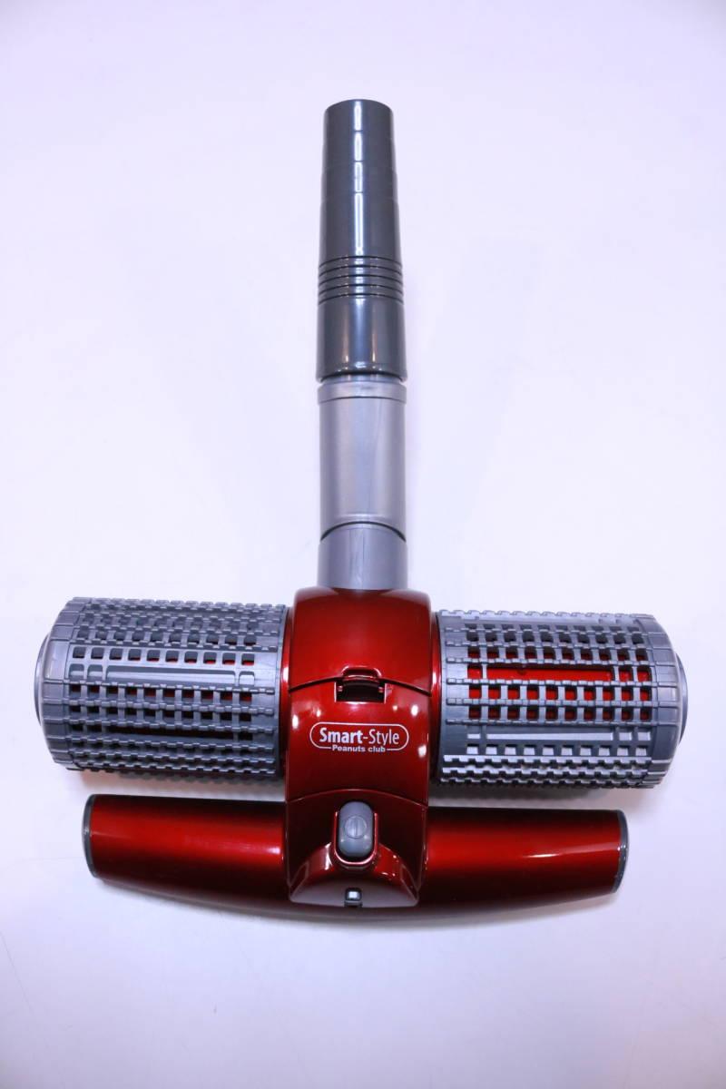 E・Value 乾湿両用バキュームクリーナー 1100w 藤原産業 パーツ類フルセット 20リットル■(A6905)_画像8