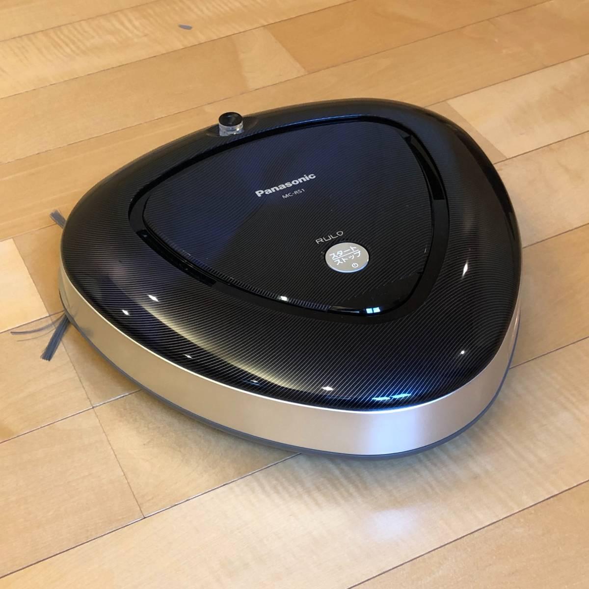 【中古良品】 Panasonic パナソニック ロボット掃除機 RULO ルーロ MC-RS1-K ブラック 2015年製