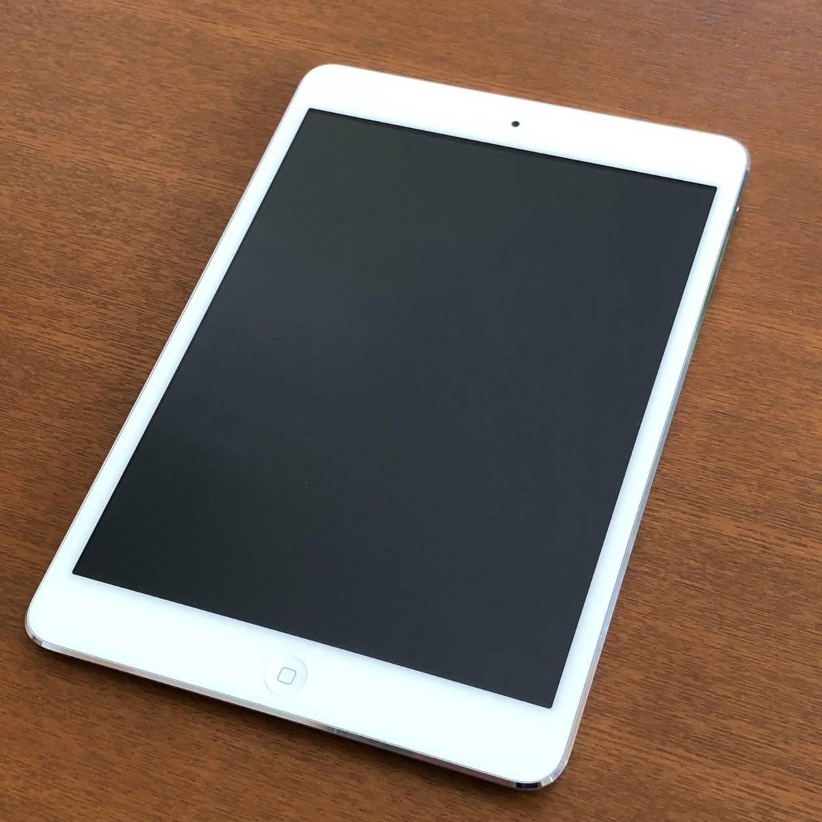 ★送料無料★ 【初代】 iPad mini Wi-Fi 16G White(シルバー) MD531J/A