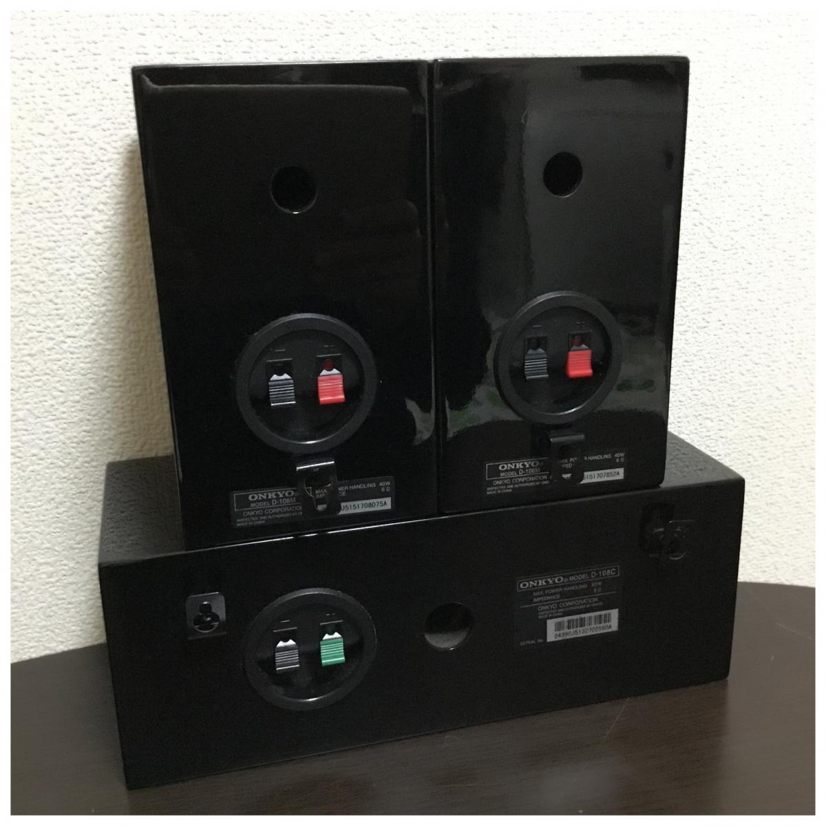 1円スタート!ONKYO オンキョー SA-205HDX ST-V30HDX SWA-V30HDX D-108M D-108C サラウンドセット_画像4