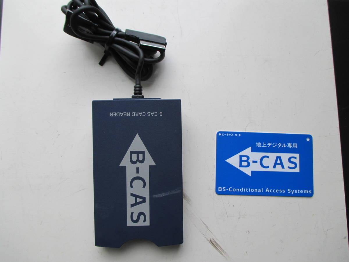 送料無料!日産 サンヨーモデル HS706D-A B-CASカードリーダー カード付き!_画像1