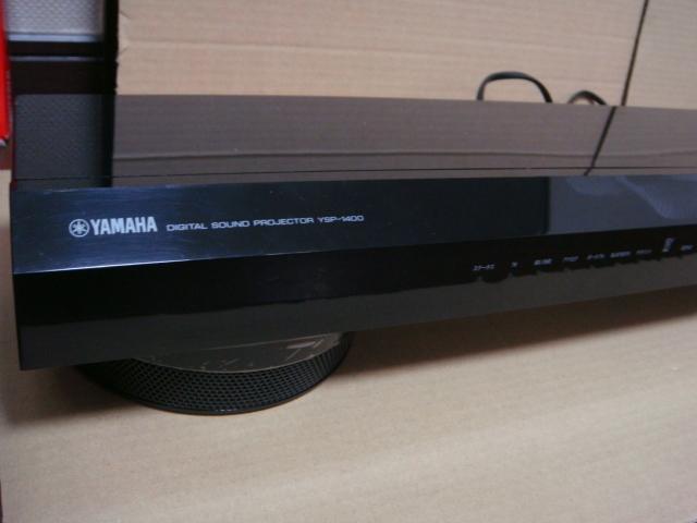 中古品  YAMAHA ヤマハ デジタルサウンド プロジェクター YSP-1400 _画像1