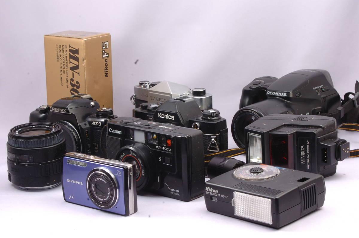 ★大量 まとめて 動作未確認カメラ 10台セット ★ 10 Canon AF35M Konica FP-1 Minolta Nikon F5 Olympus μ Pentax MZ-3 Sigma Yashica_画像2