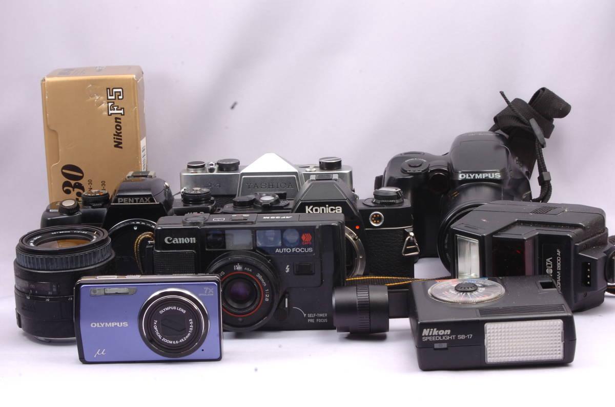★大量 まとめて 動作未確認カメラ 10台セット ★ 10 Canon AF35M Konica FP-1 Minolta Nikon F5 Olympus μ Pentax MZ-3 Sigma Yashica_画像1