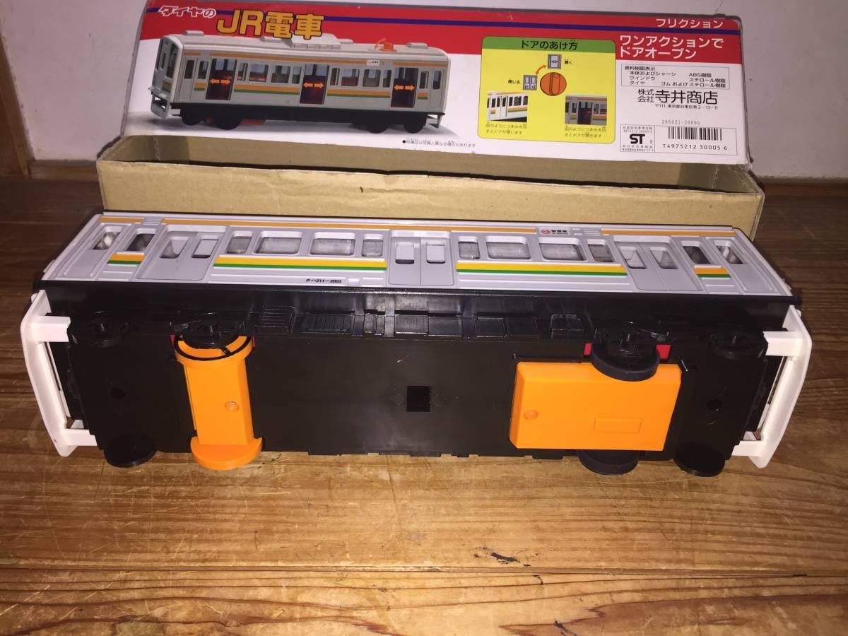 ダイヤのJR電車 フリクション 寺井商店 ワンアクションでドアオープン 箱付き 日本製 玩具_画像4