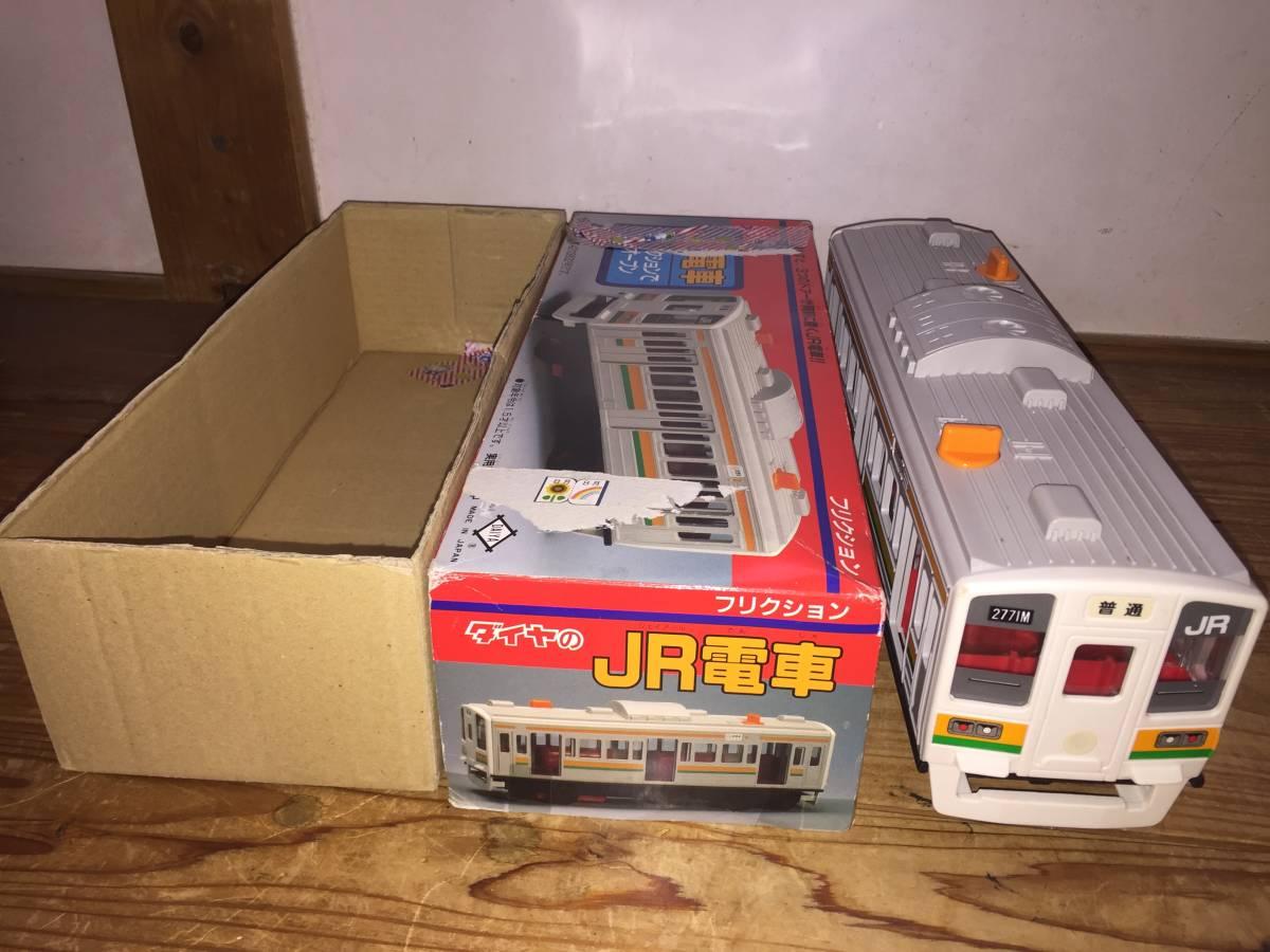 ダイヤのJR電車 フリクション 寺井商店 ワンアクションでドアオープン 箱付き 日本製 玩具_画像5