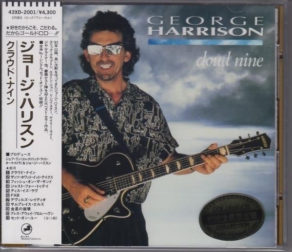 ●【希少GOLD盤】GEORGE HARRISON / CLOUD NINE(国内盤CD)