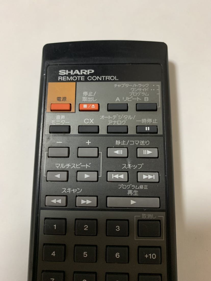 SHARP シャープ オーディオ専用リモコン MV-D50 中古 動作未確認 ジャンク扱い 全国一律225円_画像5