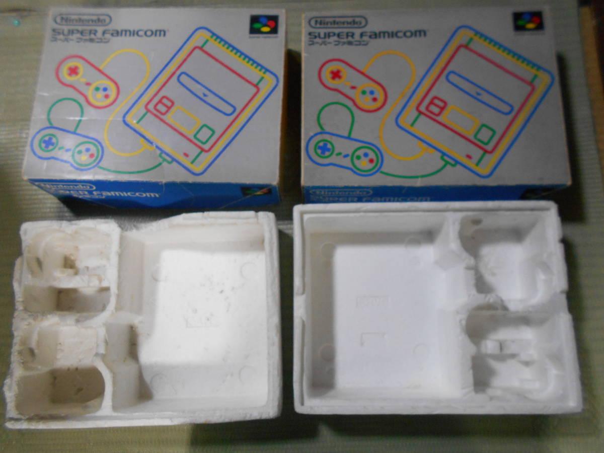 スーパーファミコン SFC 2セット 箱のみです 中身ありません_画像1