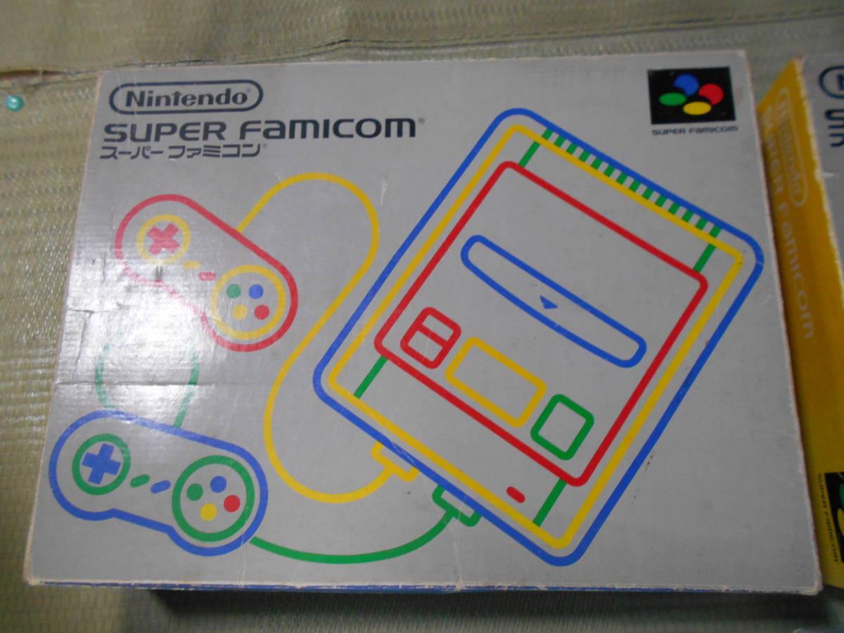 スーパーファミコン SFC 2セット 箱のみです 中身ありません_画像2