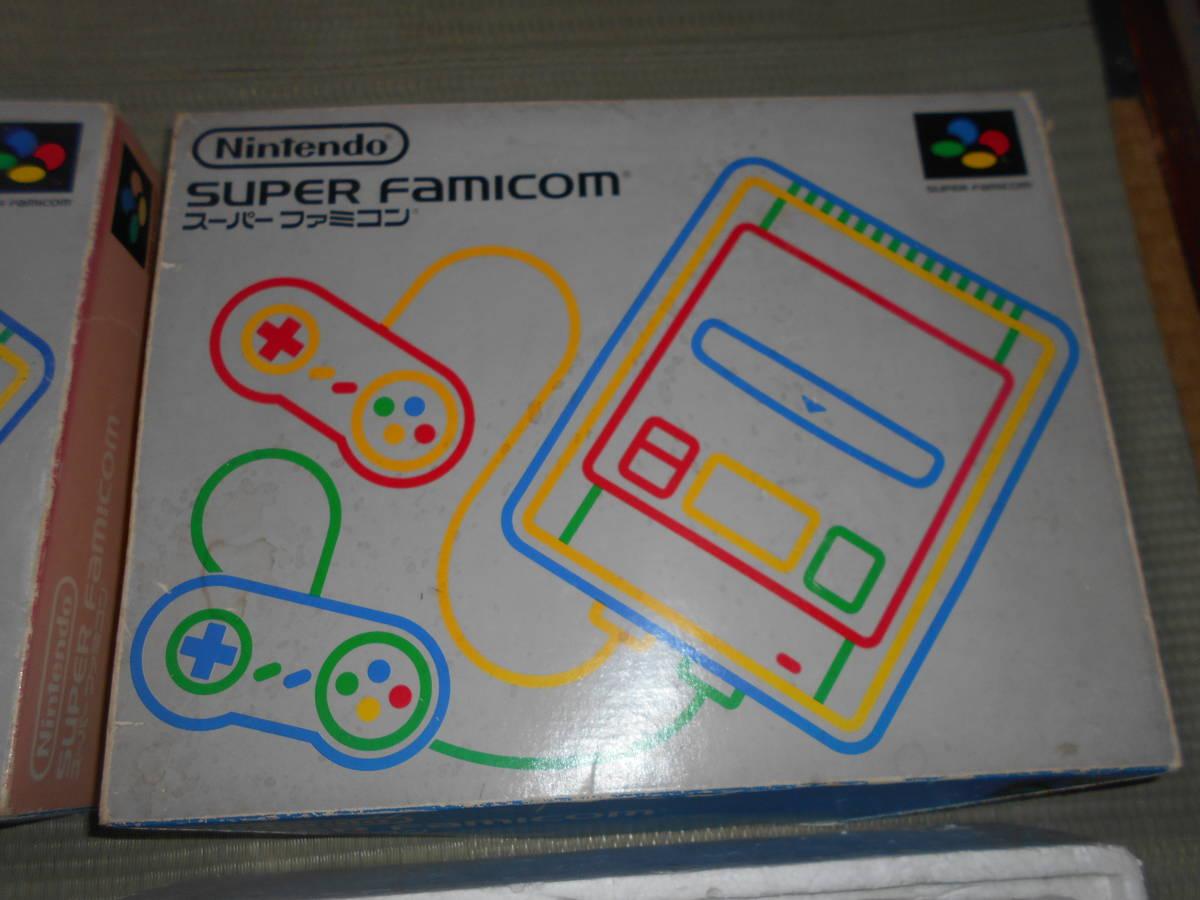 スーパーファミコン SFC 2セット 箱のみです 中身ありません_画像3