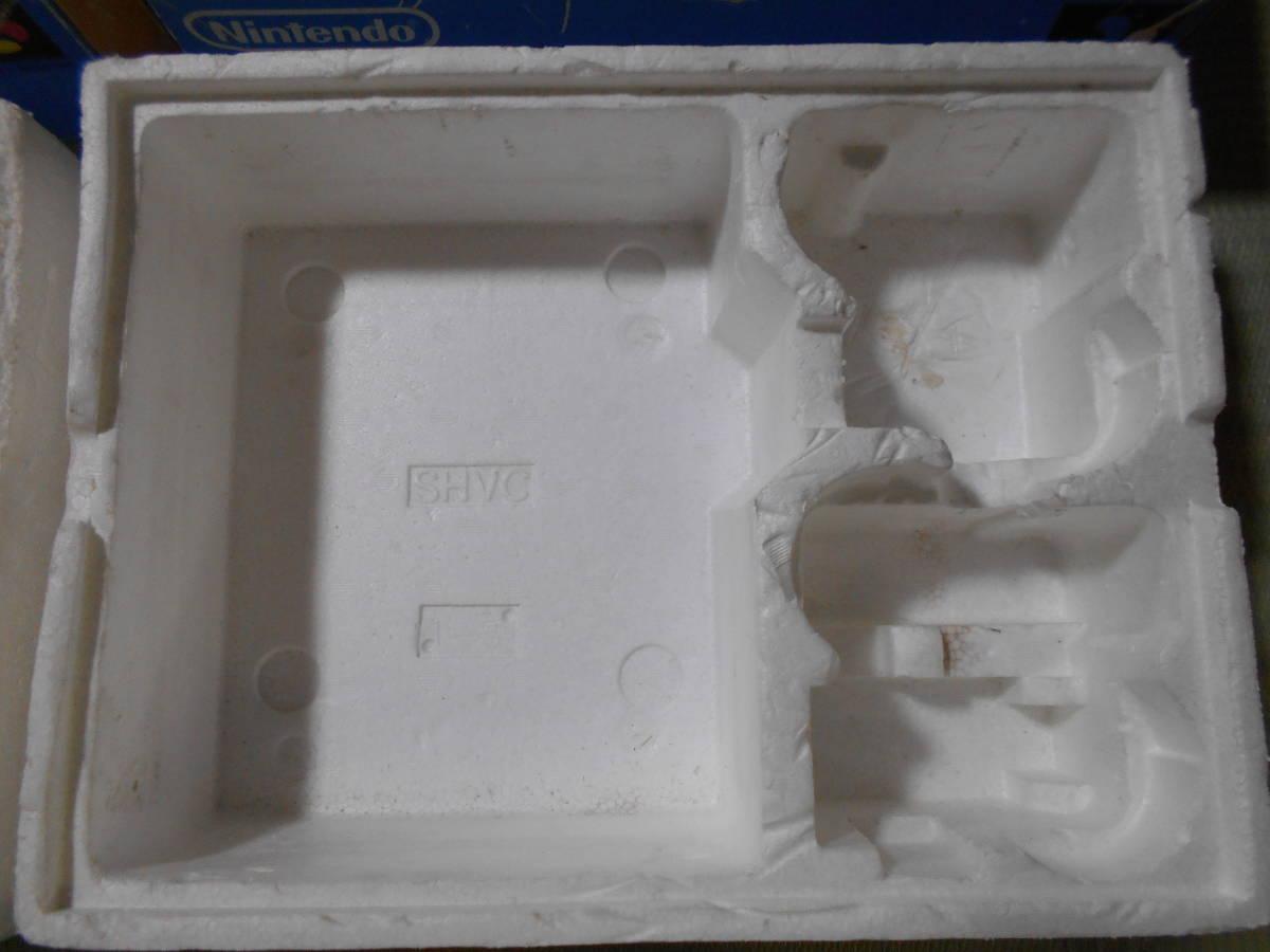 スーパーファミコン SFC 2セット 箱のみです 中身ありません_画像5