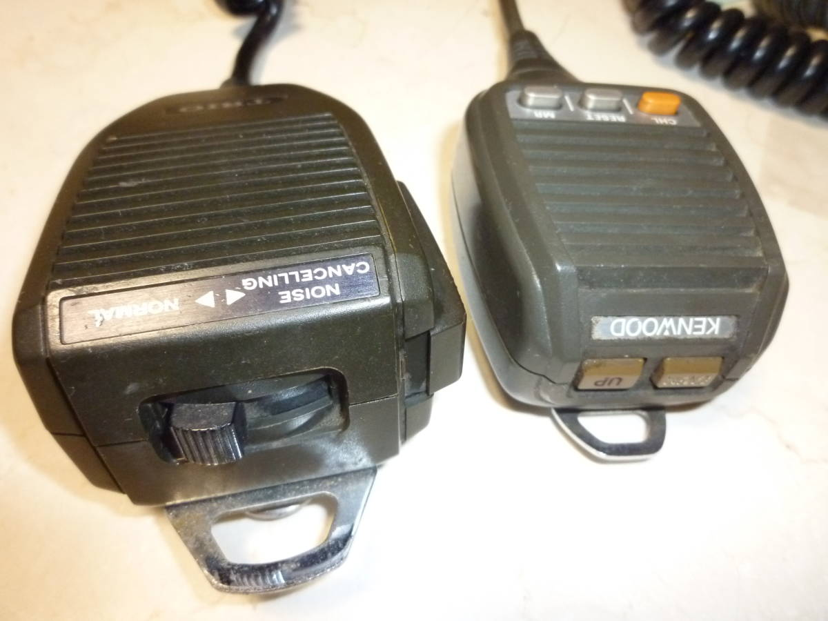TRIO MC-35S KENWOOD 7 pin Mike
