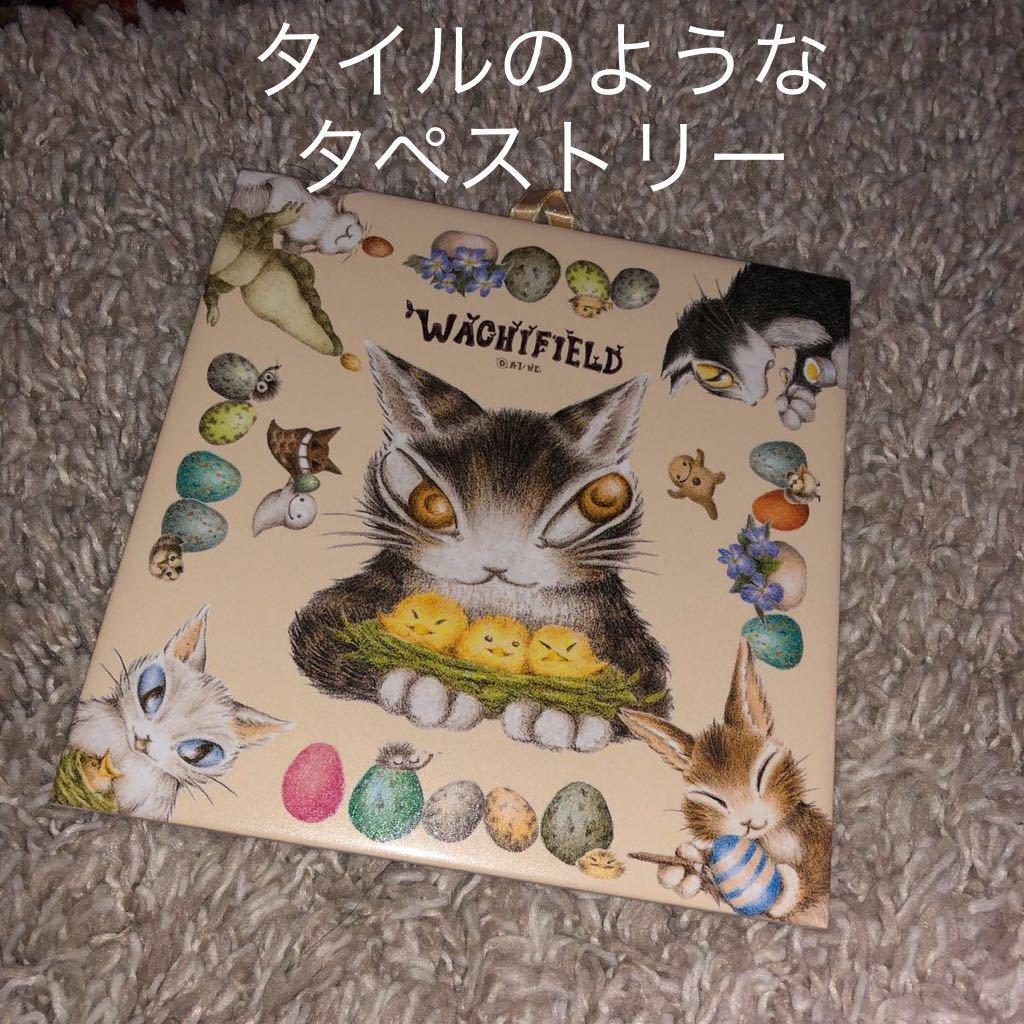 新品 わちふぃーるど 猫のダヤン 6点セット(ハンドタオル×2、缶バッチ、缶ケース、エコバッグ、タペストリー)_画像5