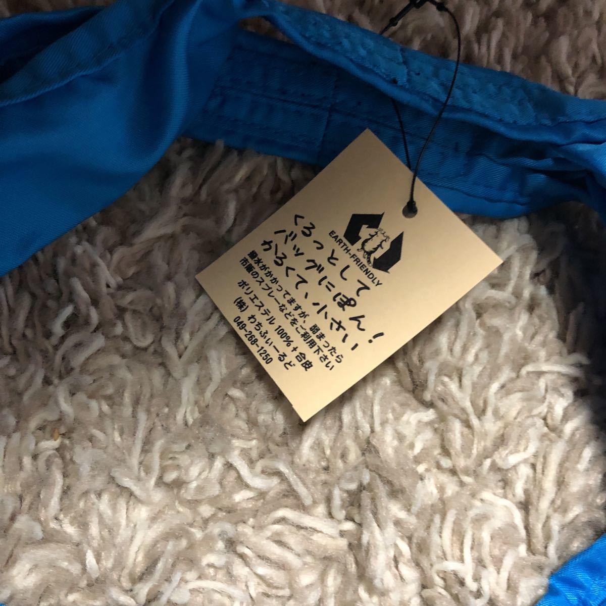 新品 わちふぃーるど 猫のダヤン 6点セット(ハンドタオル×2、缶バッチ、缶ケース、エコバッグ、タペストリー)_画像9