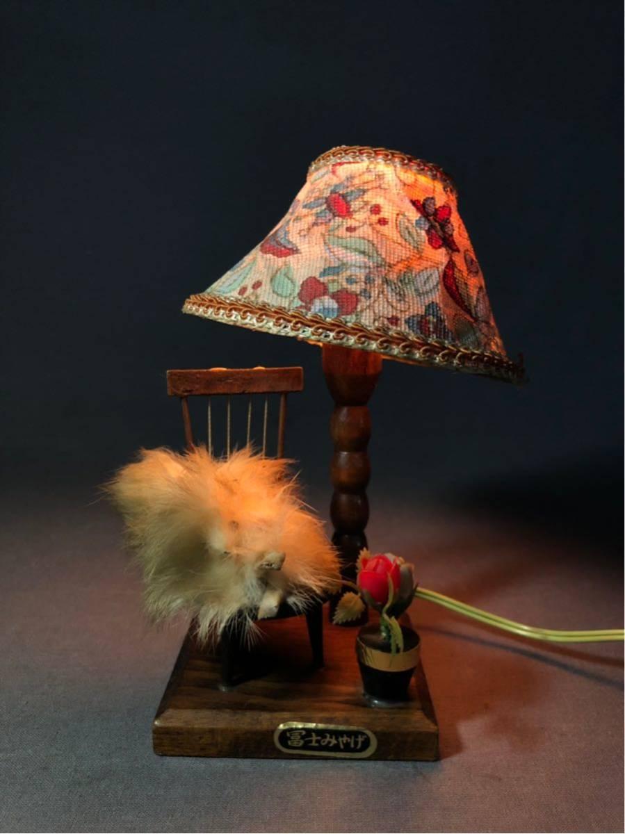 昭和レトロ スタンドライト 卓上ランプ 木製 電笠 電傘 ランプ デスクライト 照明器具 間接照明 インテリア 富士みやげ 人形 当時物_画像2