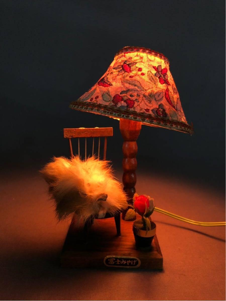 昭和レトロ スタンドライト 卓上ランプ 木製 電笠 電傘 ランプ デスクライト 照明器具 間接照明 インテリア 富士みやげ 人形 当時物_画像1