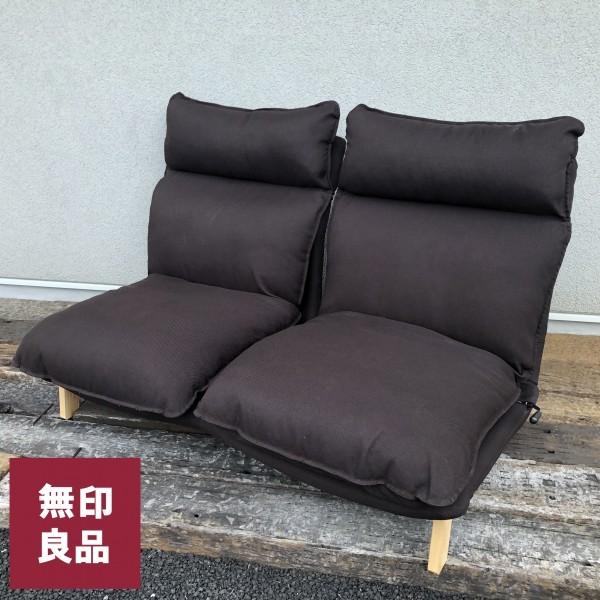 Fantastic 12 Year Made Muji Ryohin Muji High Back Reclining Sofa 2 Evergreenethics Interior Chair Design Evergreenethicsorg