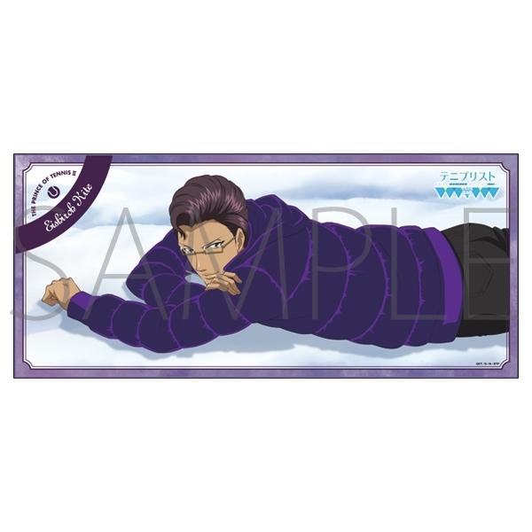 テニスの王子様◆タオル☆雪◆木手永四郎