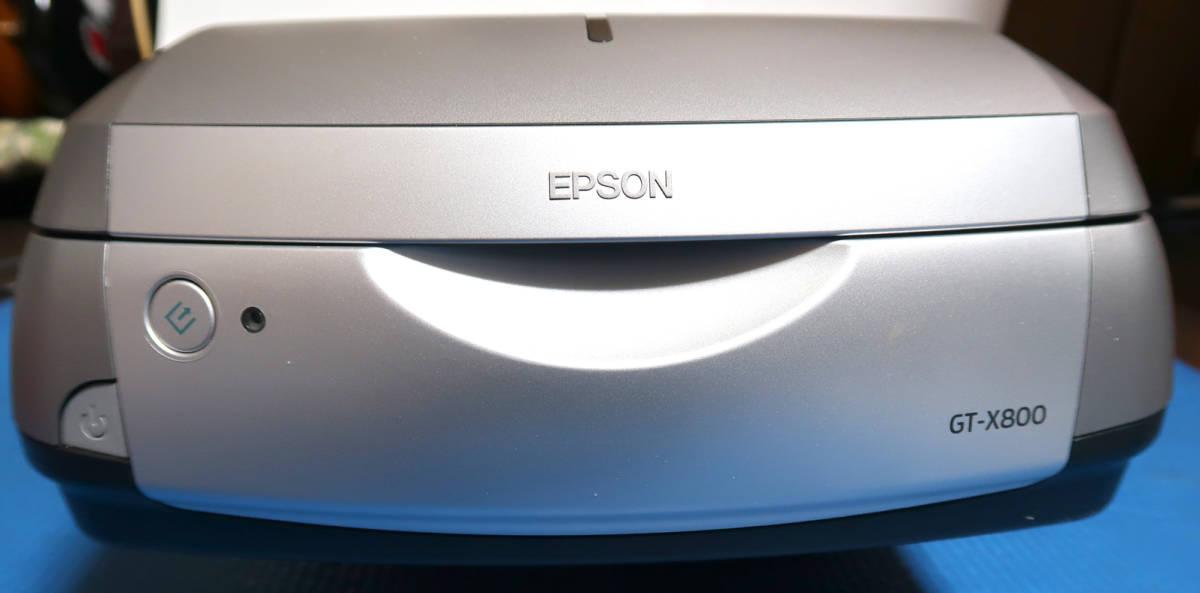 EPSON GT-X800 中古可動品