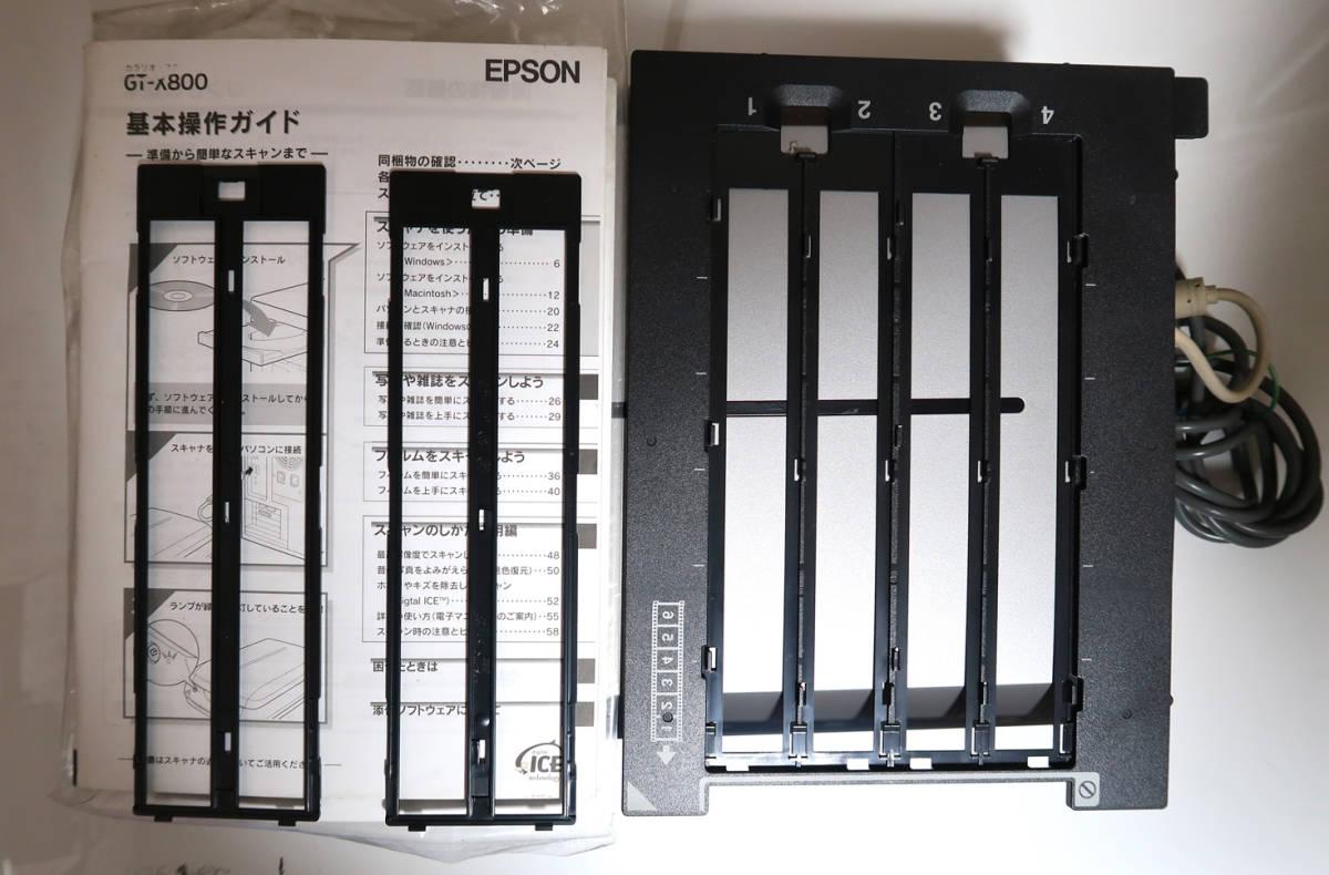 EPSON GT-X800 中古可動品_画像4