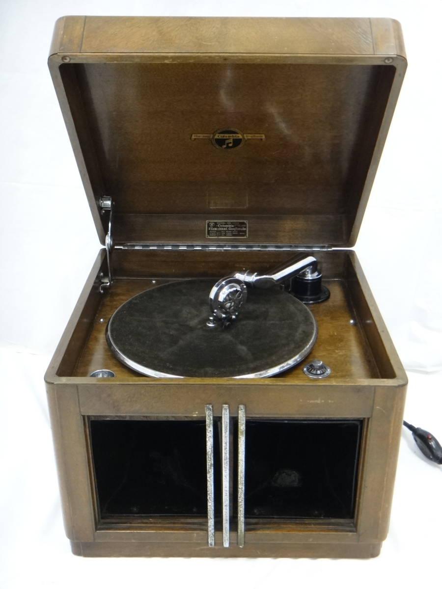 Columbia コロンビア MODEL-NO.117E Viva-tonal Grafonola グラフォノーラ 卓上型 蓄音器 [U]_画像2