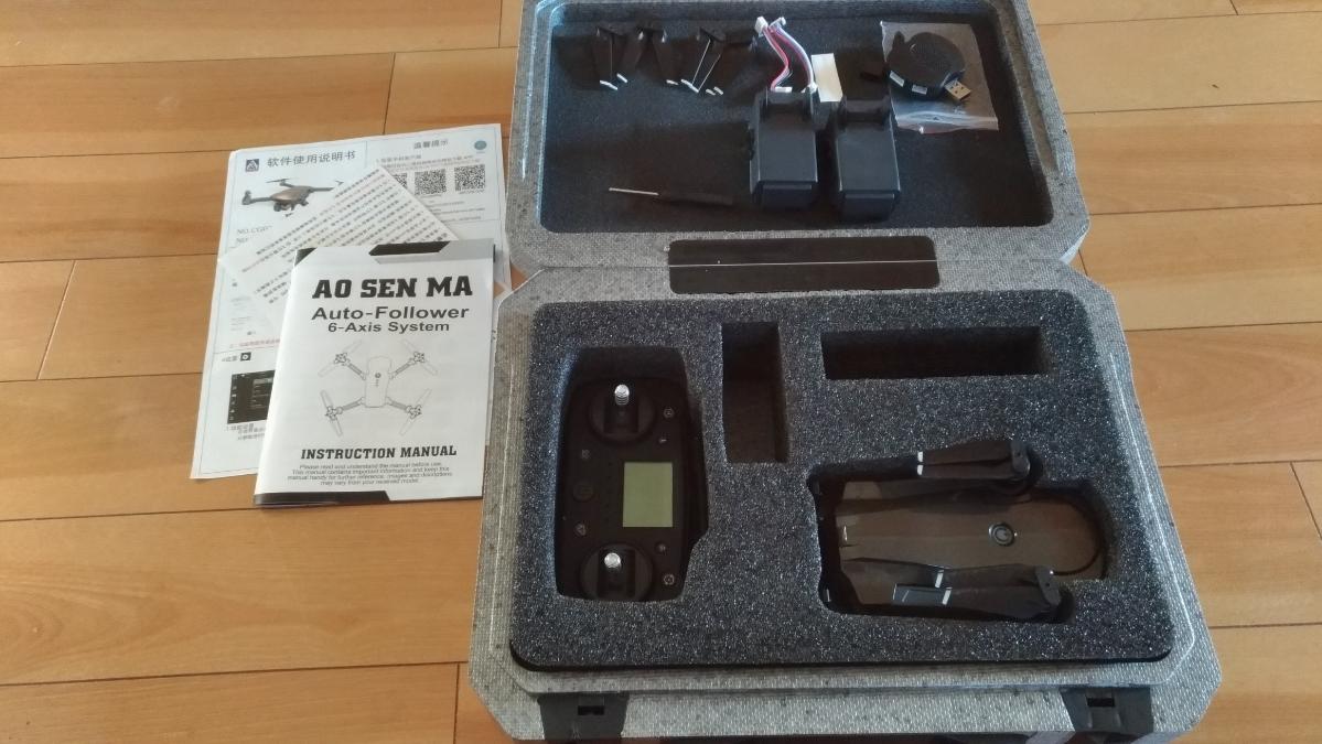 新型、CG033 GPS.ジンバルカメラ、1080p HD.画面付きコントローラー、ブラシレスモータ、2.4G.高度保持!_画像4