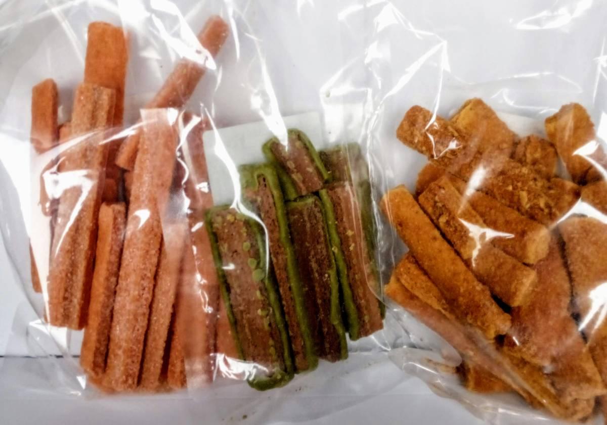 【人気食べ比べ】 博多バームスティック 切れ端・チョコ八女抹茶・あまおう苺・塩キャラメル#3