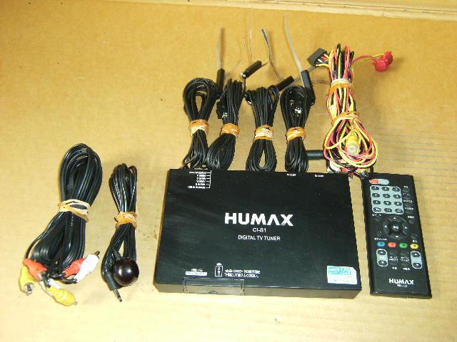 HUMAX ヒューマックス 「CI-S1」 地デジチューナー mini-B-CAS付き リモコン付 作動良好品