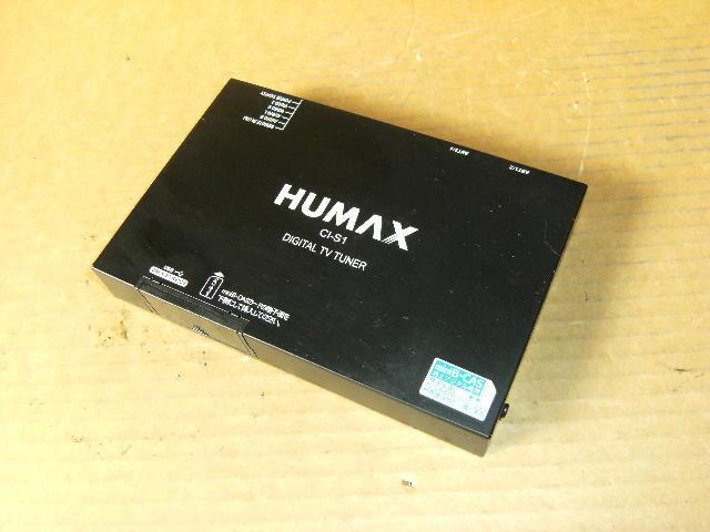 HUMAX ヒューマックス 「CI-S1」 地デジチューナー mini-B-CAS付き リモコン付 作動良好品_画像2