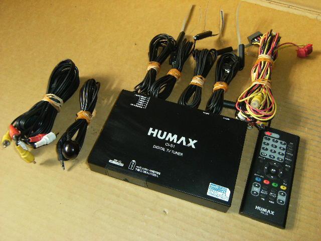 HUMAX ヒューマックス 「CI-S1」 地デジチューナー mini-B-CAS付き リモコン付 作動良好品_画像3