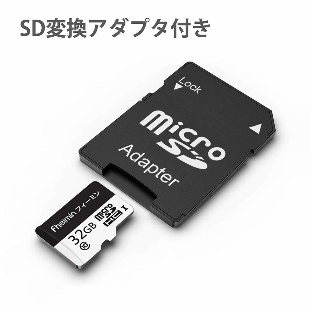 【Fheimin】 microSDHC カード 32GB Nintendo Switch/3DS 動作確認済 Class10 UHS-I対応 最大転送速度96MB/s [国内正規品 永久保証] 795900_画像2