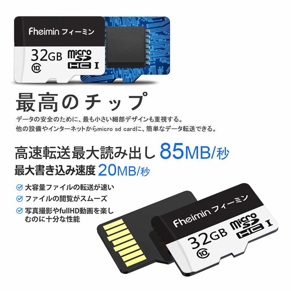 【Fheimin】 microSDHC カード 32GB Nintendo Switch/3DS 動作確認済 Class10 UHS-I対応 最大転送速度96MB/s [国内正規品 永久保証] 795900_画像3