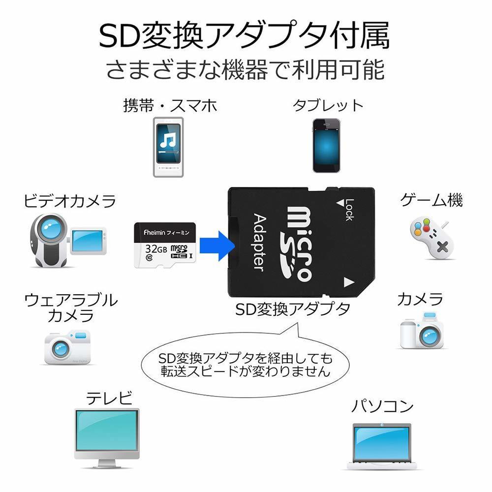 【Fheimin】 microSDHC カード 32GB Nintendo Switch/3DS 動作確認済 Class10 UHS-I対応 最大転送速度96MB/s [国内正規品 永久保証] 795900_画像5