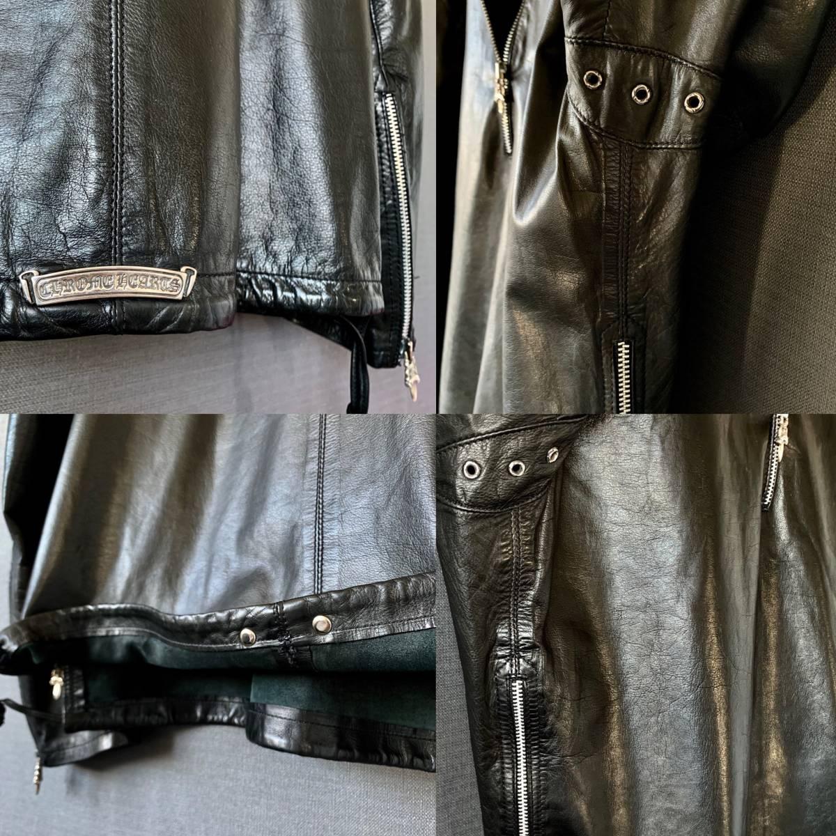 『 クロムハーツ 正規店 ロサンゼルス店 』 SV.925 EZ RIDER イージー ライダース レザー ジップアップ ダガー フローラルクロス 本物保証 _画像7