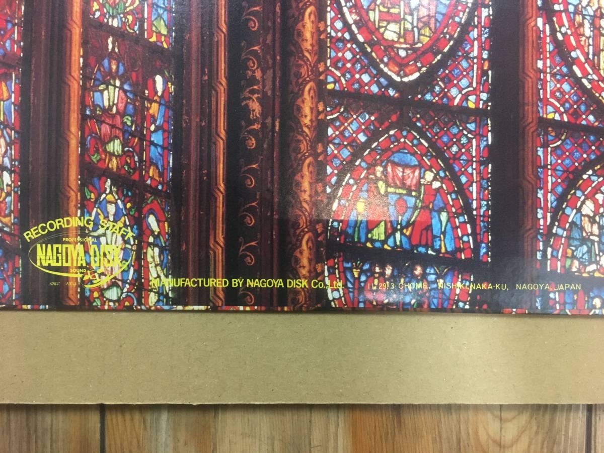 自主盤オムニバスLP!THE 18th EVER GREEN CONCERT VOXEE VXL-86097 1985年 名古屋 code mo. art cox 8 The Mule LANZE レモンの秘密 _画像3